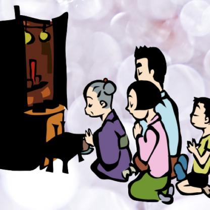 菩提寺の意味を教えてください | 日蓮宗 慶国寺