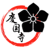 長秋山 慶国寺